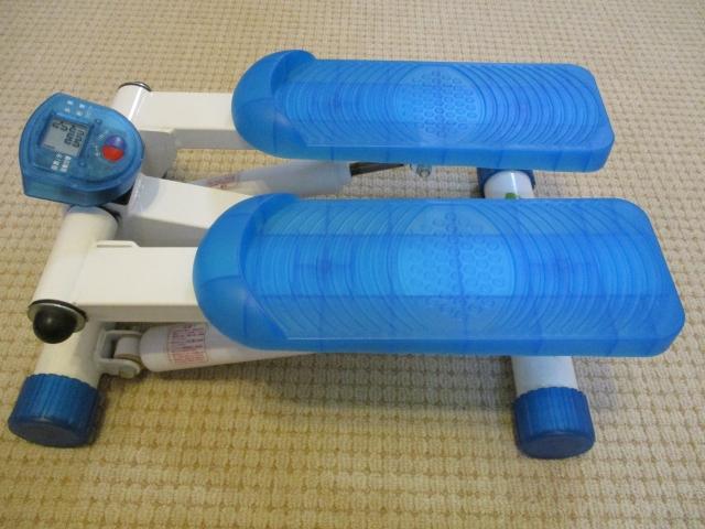 ミニステッパーを毎日20分、3か月行ない、14キロの減量に成功