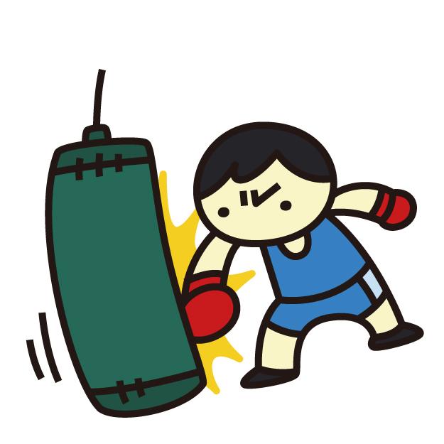 ボクシングダイエットにより2週間で11kg痩せた方法