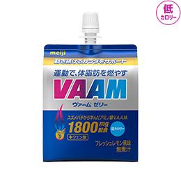 VAAM(ヴァーム)を飲んで走るだけで3か月で10キロ減